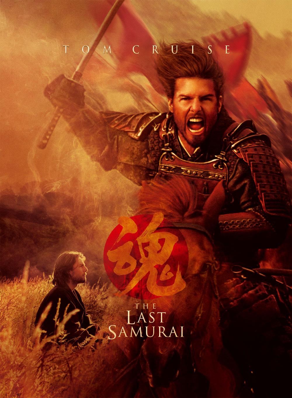 фильмы смотреть про самураев: