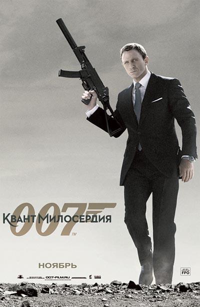 Квант милосердия (2008)  Фильм-Онлайн